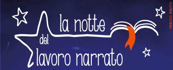 cropped-logo_narrato.jpg